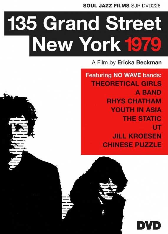 135 GRAND STREET NEW YORK 1979 – DVD